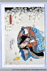 H-22-1-1-33(3)「揚巻の助六」 嘉永03・03・03中村『花眺雪武田勝凱』