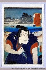 H-22-1-1-74「東海道五十三次の内」 「川崎駅」「白井権八」・・『』