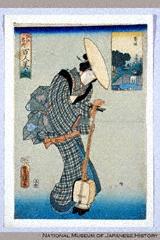 H-22-1-1-153「江戸名所百人美女」 「葵坂」・・『』