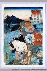 H-22-1-1-186「東海道」 「石薬師庄野間」「高宮」「桜姫」・・『』