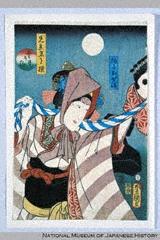 H-22-1-1-281「見立名月撰」 「望月の駒」「踊子おやま」・・『』