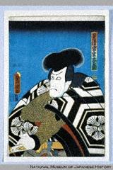 H-22-1-1-292「景清岩窟ヲ立去図」 嘉永03・03・河原崎『』