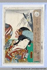 H-22-1-1-382「八重垣姫」 文久・09・市村座『』