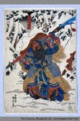 H-22-1-5-8(3)(雪中諸葛孔明を訪ねる劉備主従) 「関羽字雲長」・・『』