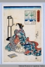 H-22-1-7-56(2)「賢女烈婦伝」 「井筒姫」・・『』