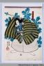H-22-1-7-84(2)「武蔵坊弁慶」 嘉永02・03・07河原崎座『伊達競阿国戯場』