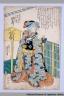 H-22-1-7-109「白びやうし 沢村訥升」 天保11・03・中村『』