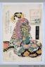 H-22-1-16-8「雪月花」 「隅田川の月」・・『』