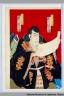 H-22-1-21-139(2)[歌舞伎十八番の内 勧進帳] 「武蔵坊弁慶 市川団十郎」「伊勢三郎義盛 市川権十郎」明治26・05・歌舞伎『』