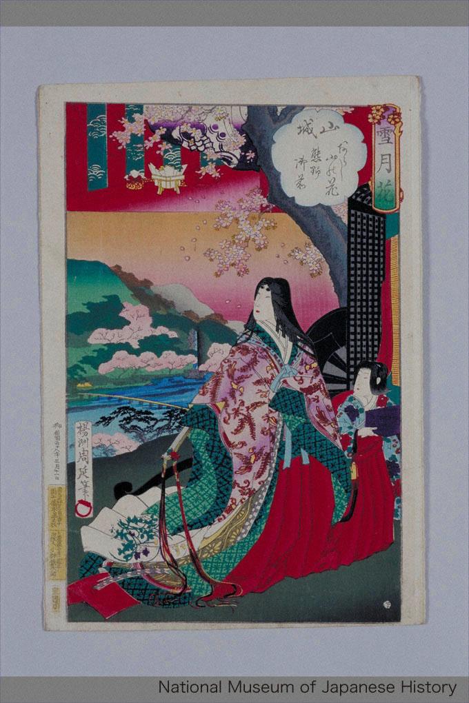 H-22-1-26-44「雪月花」 「山城」「あらし山の花」「熊野御前」「廿●」・・『』