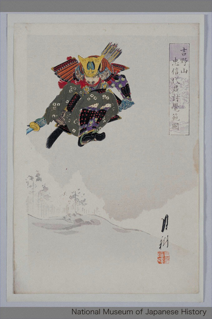 H-22-1-27-3(1)「吉野山」 「忠信代君討覚範図」・・『』