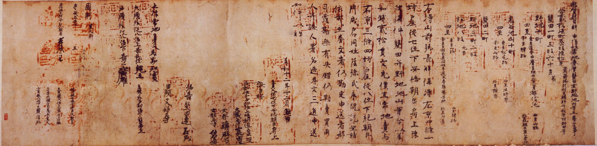 ancient japan essay Japanese religion and spirituality since ancient times, japanese philosophers have pondered basic, unanswerable questions about their natural environment.