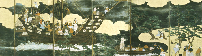 eb4acab41a90f Folding screen depicting the arrival of