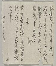 日本初公開!!「シーボルト事件」で没収された国禁地図の写しが ...