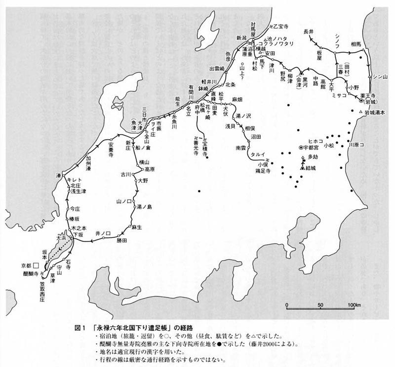 https://www.rekihaku.ac.jp/kenkyuu/kenkyuusya/kojima/kensokuchou.jpg