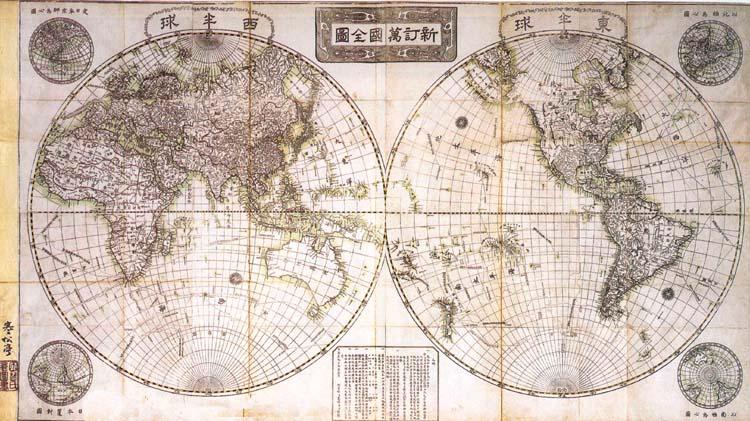 歴史系総合誌「歴博」第116号