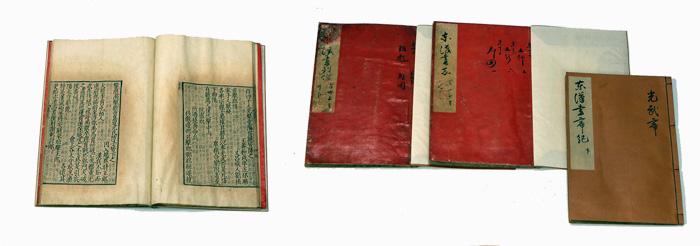 歴史系総合誌「歴博」第129号