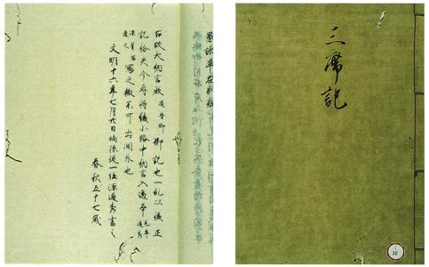 歴史系総合誌「歴博」第131号|...
