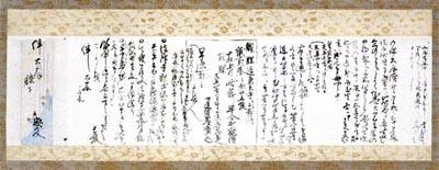 歴史系総合誌「歴博」第154号|...