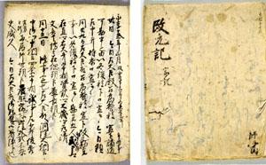 歴史系総合誌「歴博」第184号|...